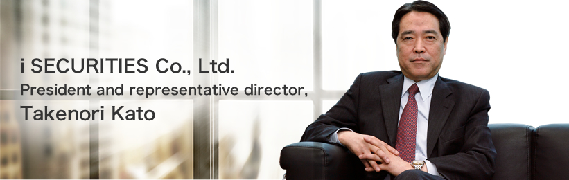 I Securities Co. Ltd  President and representative director, Takenori Kato