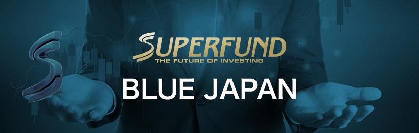 スーパーファンド・ブルー・ジャパン