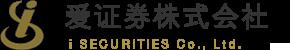 爱证券株式会社